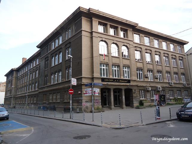 Русская школа в Софии для болгар