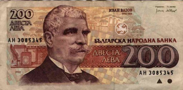 Иван Вазов