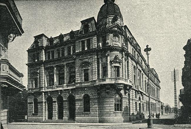 Центральная почта. София