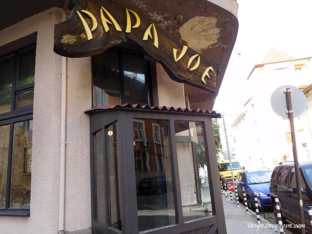Ресторан Папа Джо