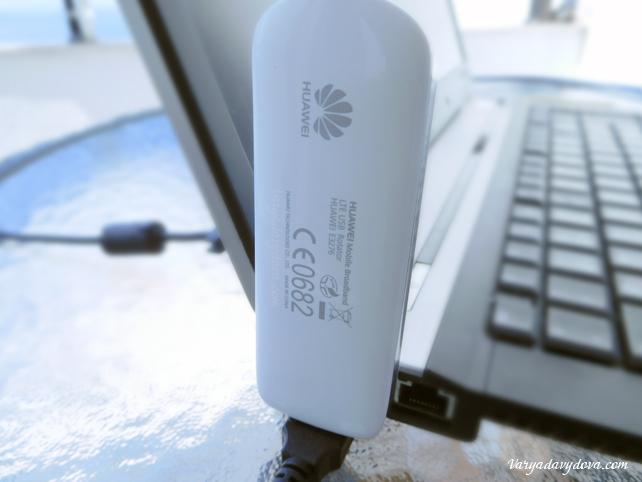 Интернет в Болгарии. Max Telecom