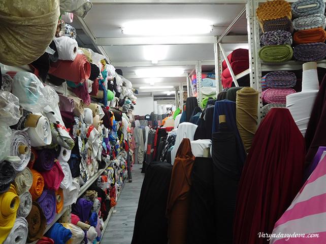 Текстиль в Софии