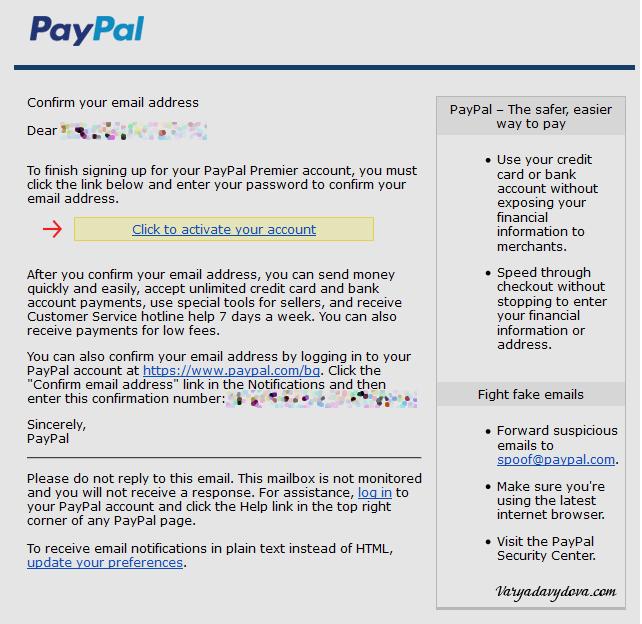 PayPal в Болгарии. Регистрация
