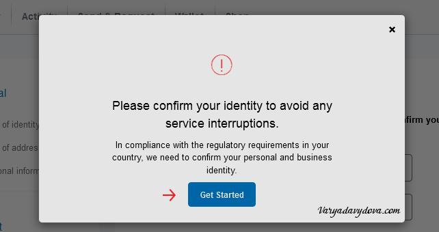 PayPal в Болгарии. Лимиты