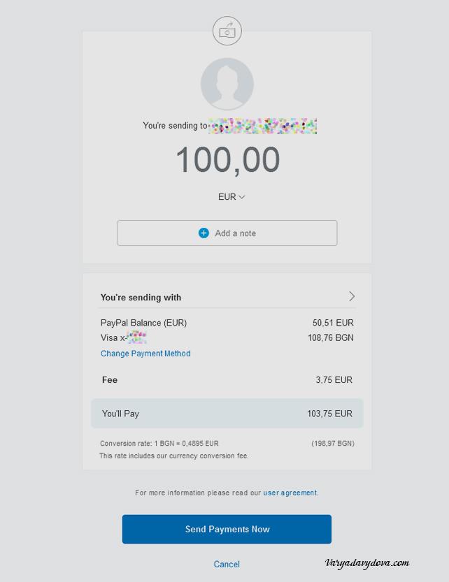 PayPal в Болгарии. Денежный перевод