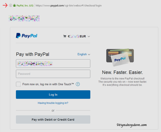 PayPal в Болгарии. Оплата в интернете