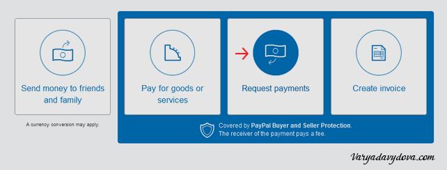 PayPal в Болгарии. Выписка счета