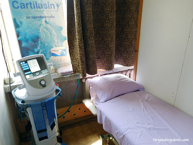 Поликлиника в Софии