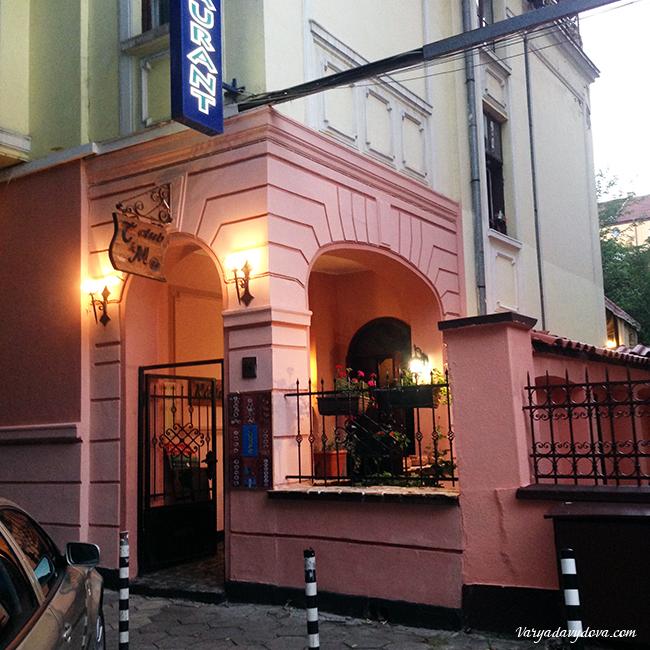 tureckij-restoran-v-sofii-7