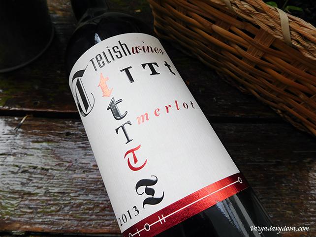 Вино Телиш