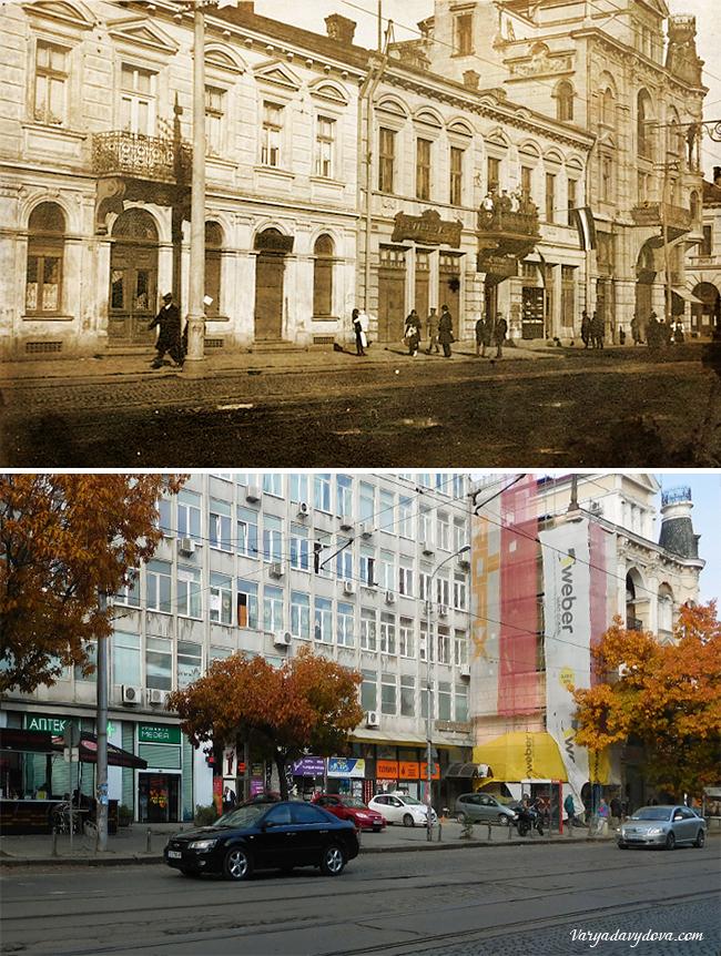 Бульвар Дондуков в Софии (Болгария) - Старое и новое