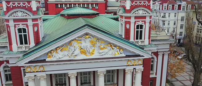Masss, 2015 - Народный театр Иван Вазов