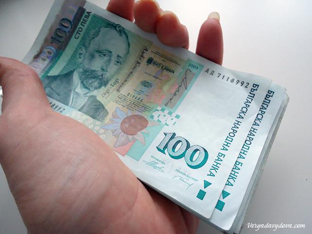 Минимальная зарплата в Болгарии 2017