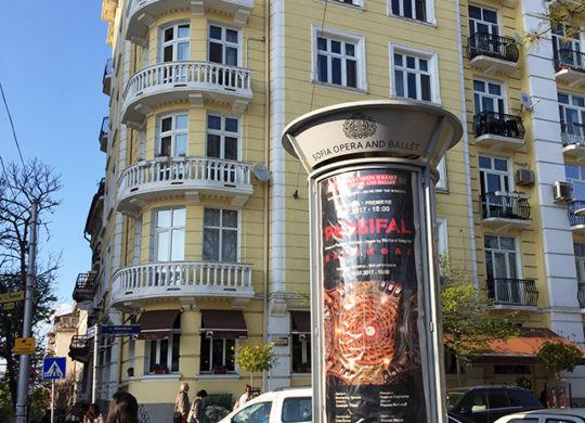 Улица Раковски