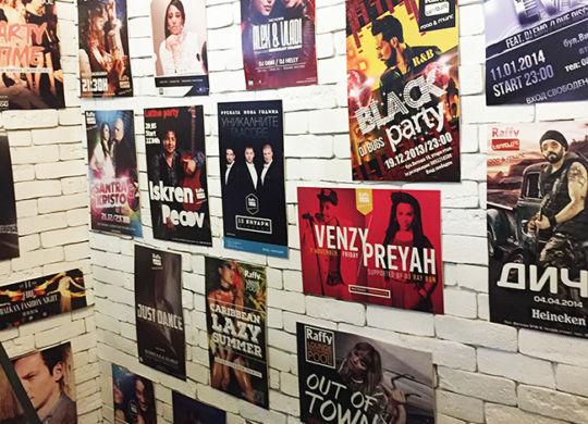 Raffy Bar & Gelato. Ночной ресторан в Софии