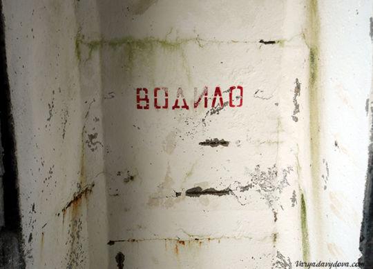 Заброшенный аэродром под Бургасом. Авиабаза Равнец