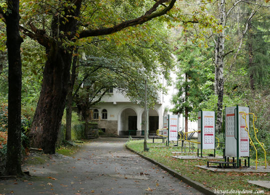 Первый санаторий в Нареченски бани