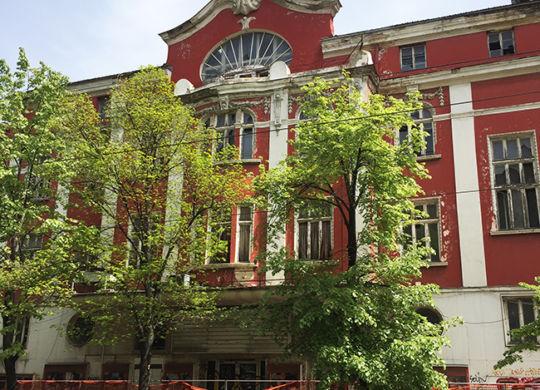 Первый киносалон в Софии