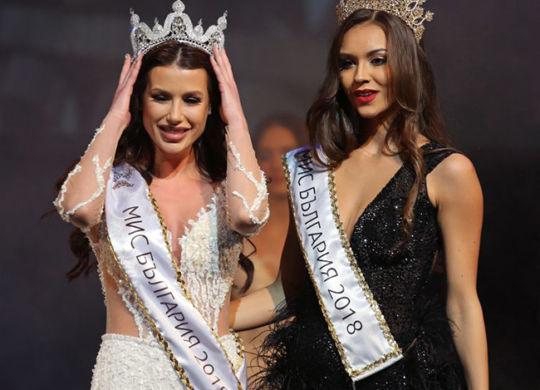 Мисс Болгария 2019