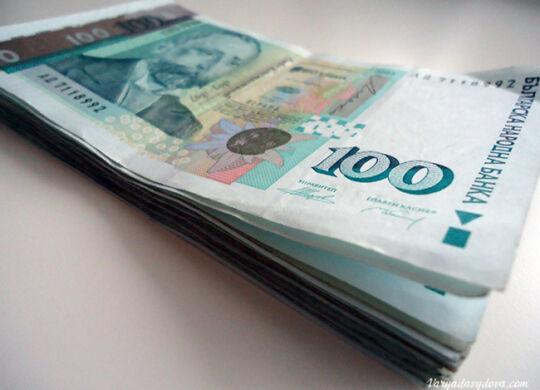 Богатые и бедные в Болгарии