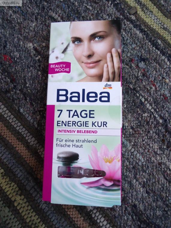 Немецкая косметика Балея в Болгарии