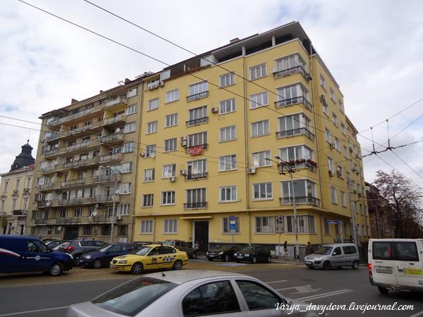 недвижимость в Софии