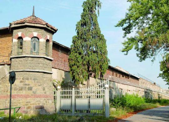 Софийская центральная тюрьма