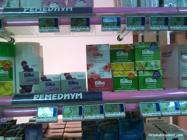 Аптеки в Софии (Ремедиум)