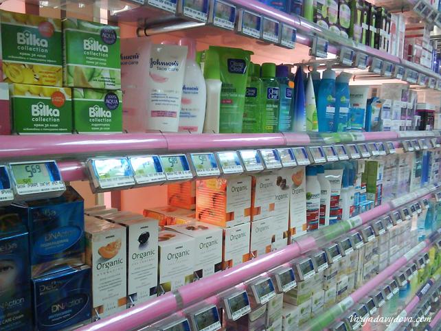 В какой аптеке дешевле купить косметику avon care крем для лица отзывы