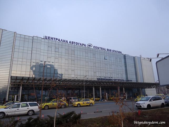 Центральный автовокзал в Софии и Львов мост