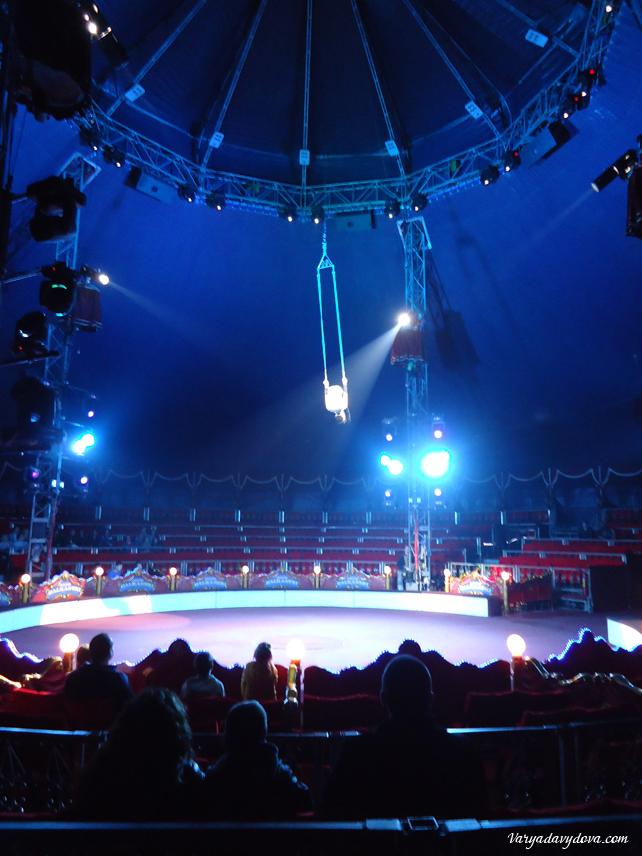 Балкански цирк