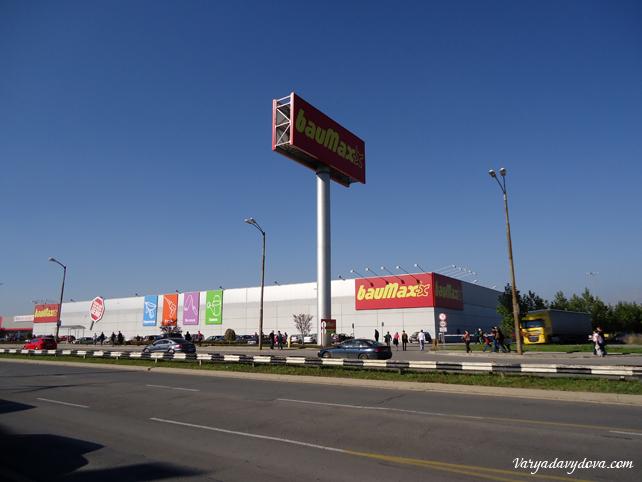 Баумакс (bauMax) в Софии