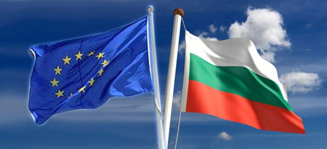 Какая выгода Болгарии состоять в Евросоюзе