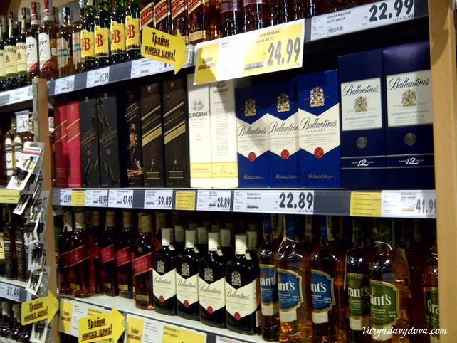 Цены в Болгарии на продукты - 2016