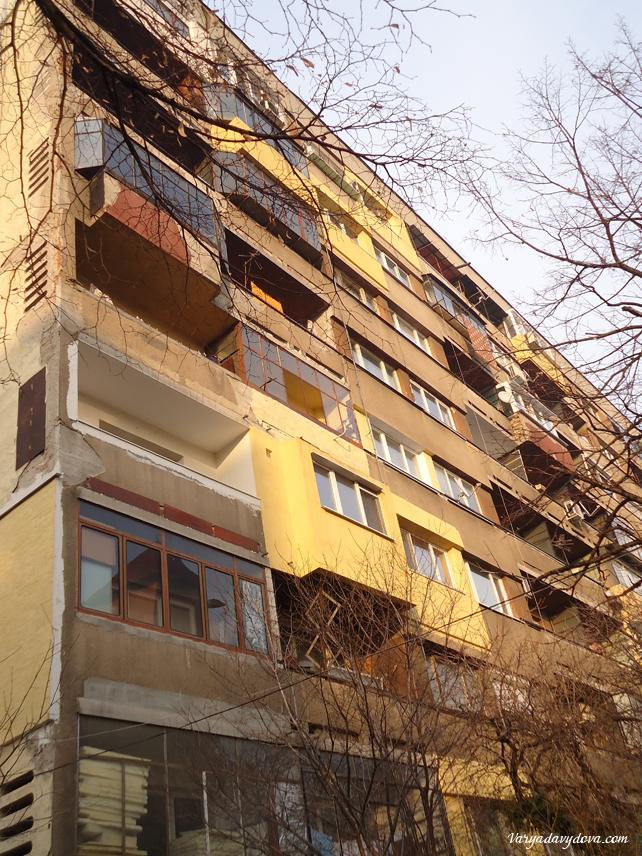 bulgaria-sofia-nedvigimost