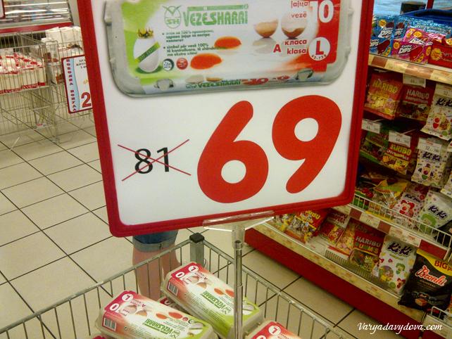 Цены в Македонии