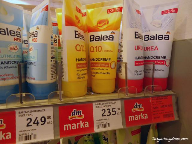 Цены в Сербии