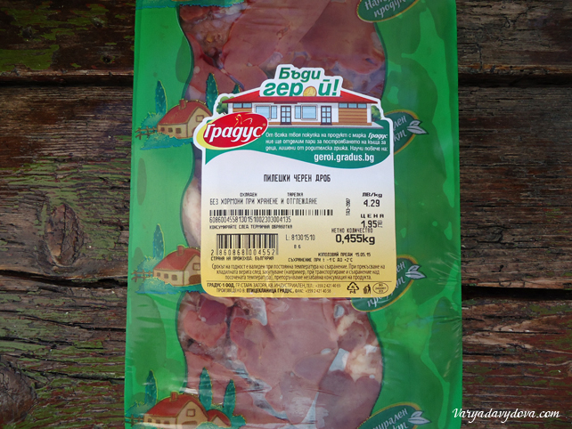 Что едят в Болгарии