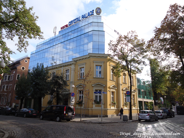 Crystal Palace, Sofia, Bulgaria