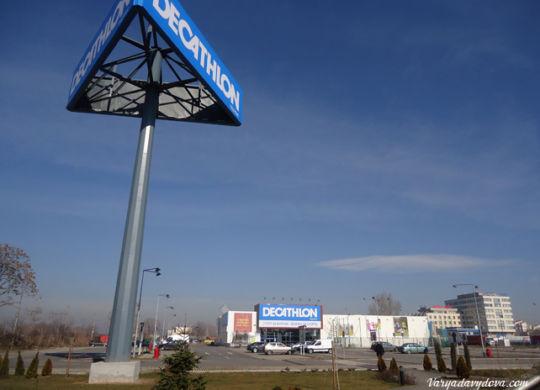 Декатлон в Софии