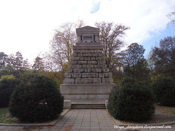 Докторский памятник в Софии