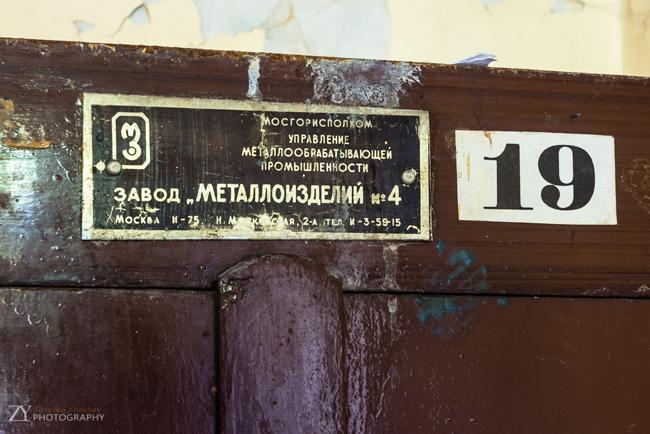София. Дом банкира Иванова