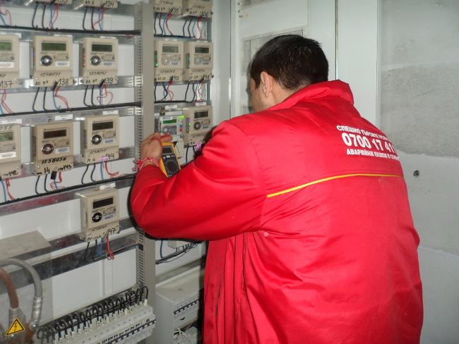 Электроэнергия в Болгарии