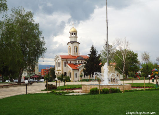 Город Елин Пелин