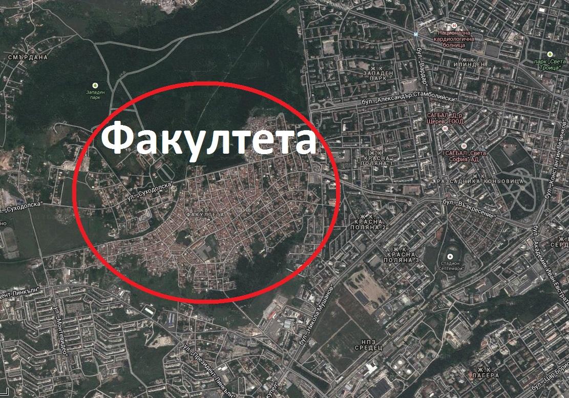 Цыганские кварталы в Софии