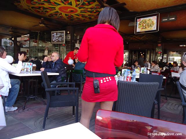Ресторан Хеппи