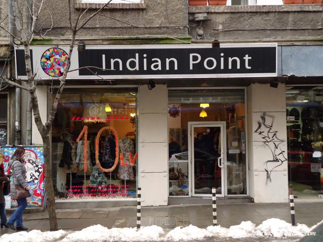 Индийский магазин