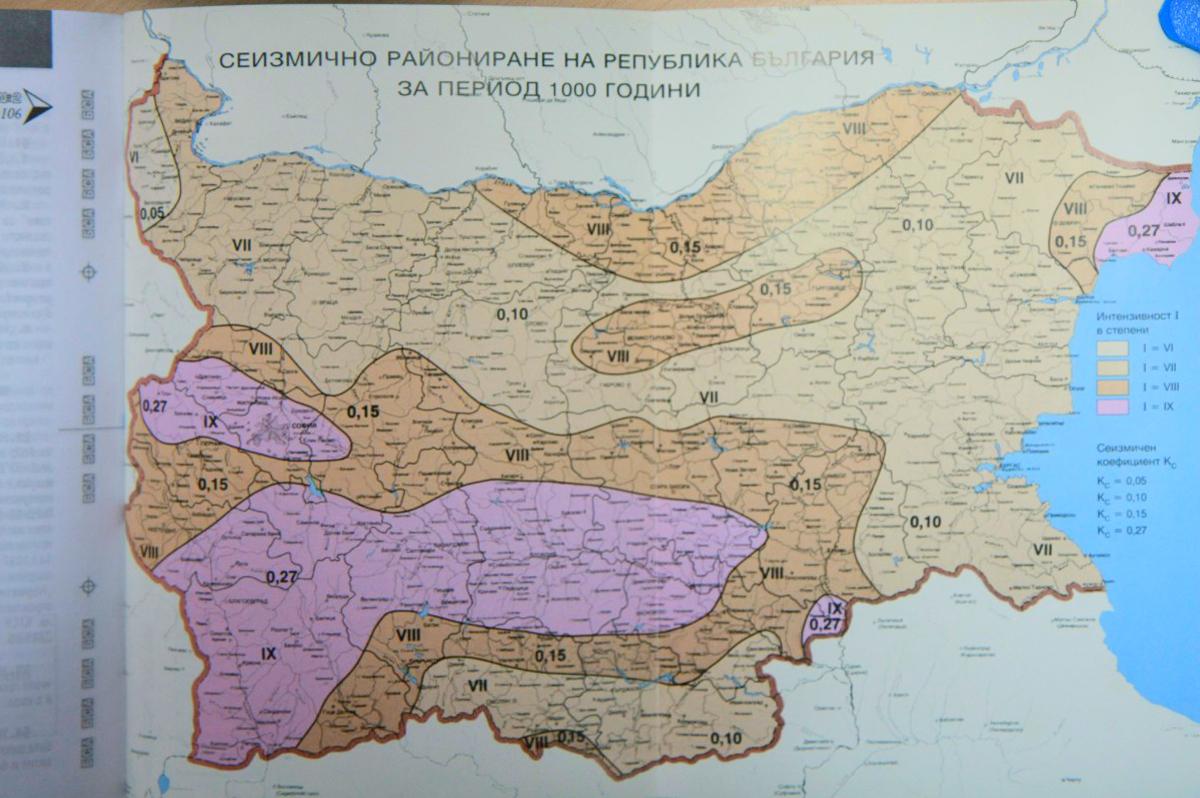 Землетрясение в Болгарии — 24.05.2014