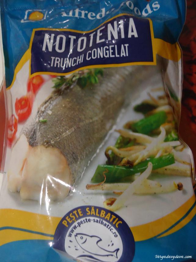 Кауфланд испанская рыба