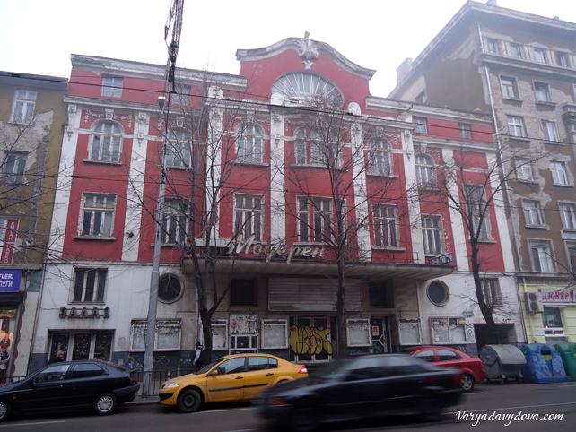 kinoteatri-sofii001
